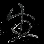 NUBASHENG logo