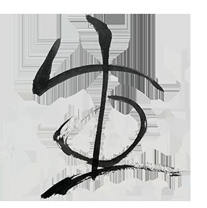Nubasheng